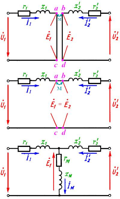 Схема замещения однофазного